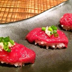 赤身握寿司[3貫]