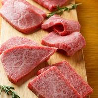 上質お肉をリーズナブルに