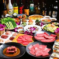 晩翠 田町 本店のおすすめ料理1