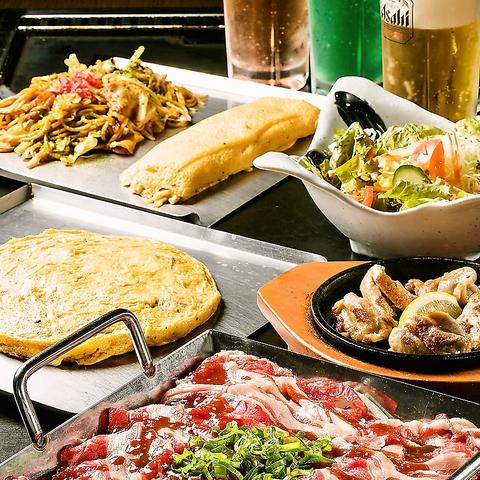 【宴会革命!】120分飲み放題付き『肉宴会』コース全7品3000円!