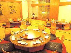中国菜館 安福の雰囲気1