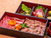 馬桜 下通店のおすすめ料理3