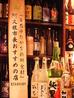 和みダイニング 菴のおすすめポイント2