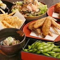 名古屋飯「宴会コース」飲み放題込4000円(税抜)