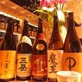 銘柄焼酎もご用意!日本酒だけでなく他のお酒にもこだわっております。