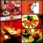 日本料理 露庵 うめ治 ごはん,レストラン,居酒屋,グルメスポットのグルメ