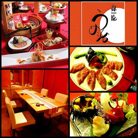 【全席個室完備】仙台駅徒歩3分の好立地。旬の厳選食材を寛ぎの個室で堪能下さい。