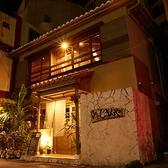 沖縄食堂じまんやの雰囲気3