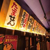 昭和食堂 アスティ岐阜店の雰囲気2