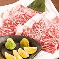 料理メニュー写真国産宮崎牛ステーキ