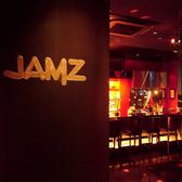 JAMZ ジャムズの雰囲気2