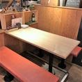 【テーブル席・6名様利用可能】少し広いテーブル席!3名様でも4名様でも最大6名様まで☆少し広くゆったりしたい場合はこちらをご利用ください!!!