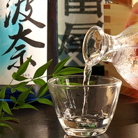 50種以上!日本酒を飲み比べてお楽しみください!