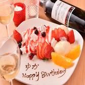 とっておきの記念日や誕生日に豪華プレゼント♪メッセージ付き特製デザートプレートを無料で大サービス!スタッフみんなで心をこめてお祝いします!!女子会・記念日・誕生日・デートに◎