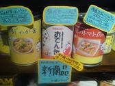 練馬缶詰バーのおすすめ料理2