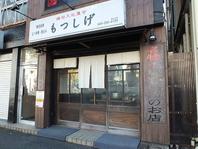 吉野町駅3番出口から5歩♪そして16時から飲めるお店♪
