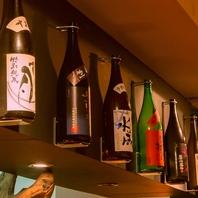 こだわりの日本酒が揃ってます。