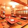 満腹リッチ 北加賀屋のおすすめポイント2