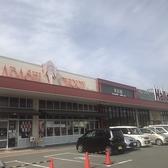 アバシ 亜橋 穂波店の雰囲気3