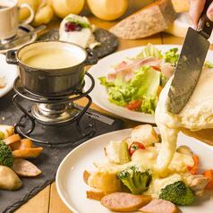 Cheese Dish Factory 渋谷モディ店のコース写真