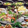 魚○鶏吉 天文館のおすすめポイント3