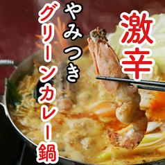 神戸アジアン食堂バル SALAのコース写真