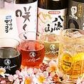 料理に合う美味しいお酒が勢揃い♪ビールやカクテルはもちろん、焼酎や日本酒、ワインや果実酒など豊富なドリンクが飲み放題!お酒が苦手な方から大好きな方まで、皆様でお楽しみ頂けます★種類豊富な飲み放題付きコースも充実★2時間飲み放題付きコースを各種ご用意◎神田駅付近での個室宴会は和食個室居酒屋【咲くら】♪