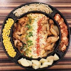フジヤマドラゴン 福島店のおすすめ料理1