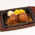 料理メニュー写真麦黒牛極ハンバーグ(200g) 単品