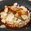 料理メニュー写真【世界三大珍味】フォアグラとトリュフのリゾット