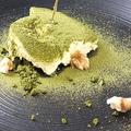 料理メニュー写真静岡抹茶のティラミス