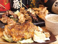 鶏屋 まさるやん 岡山田町店のおすすめ料理1