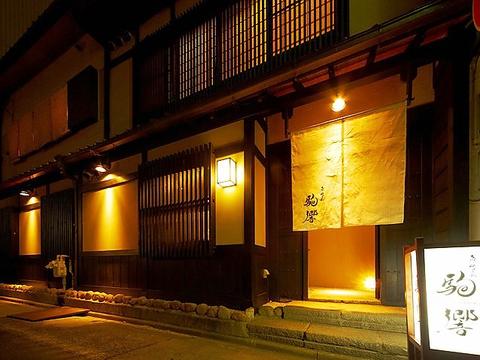 古民家風おしゃれ空間が大人の雰囲気を醸し出す。割烹未満、居酒屋以上がコンセプト。
