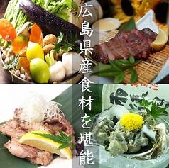酒と魚 前見屋 薬研堀店のおすすめ料理3