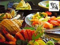 旬菜・SUSHI・彩酒 枯山水 熊谷店の写真