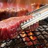 肉屋の炭火焼肉 和平 西岩国店のおすすめポイント3