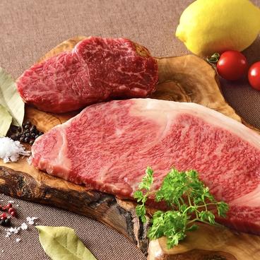 ステーキハウスあづまのおすすめ料理1