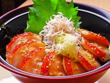 鱗介領信海のおすすめ料理1