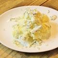 料理メニュー写真ゴルゴンゾーラポテトサラダ