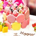 ☆毎日先着5組様はホールケーキが無料でもらえる☆三宮で話題の人気特典♪