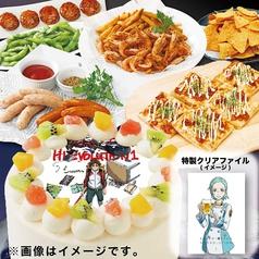 笑笑 品川東口駅前店のおすすめ料理1
