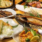 千の庭 仙台駅西口店のおすすめ料理3