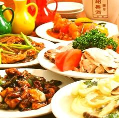 中華料理 美味の栄福の写真