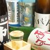 蠣鯖人酒 宇久のおすすめポイント2