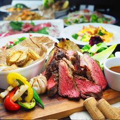 ネオ肉バル T-Bian トリビアン 五反田店のおすすめ料理1