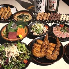 鶏の久兵衛 札幌駅前店のコース写真