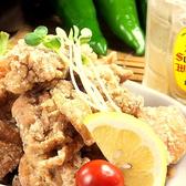 烏丸個室茶寮 キンノトリ 京都駅前店のおすすめ料理3