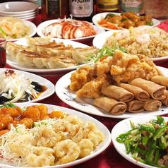 中国魚菜館 天のおすすめ料理1