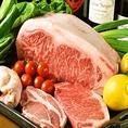 広島の肉の恵みをお届けします。