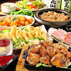 地鶏ーな ららぽーと海老名店のおすすめ料理1